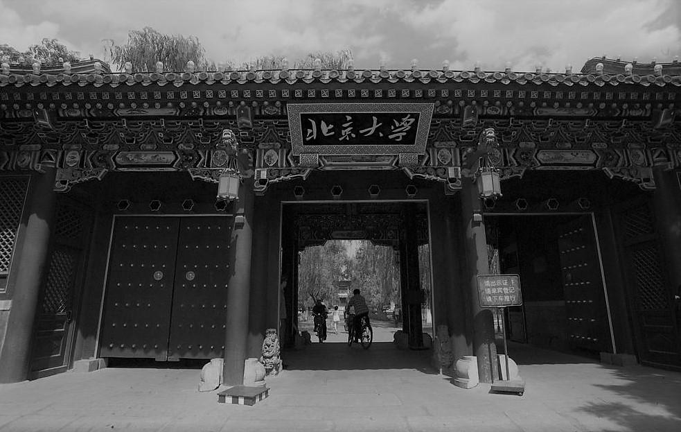 Các loại học bổng chính phủ Trung Quốc