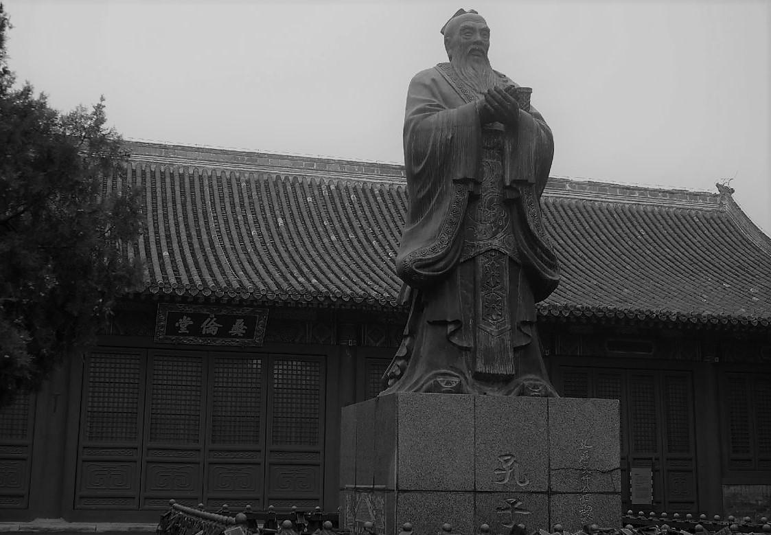 Khổng Tử