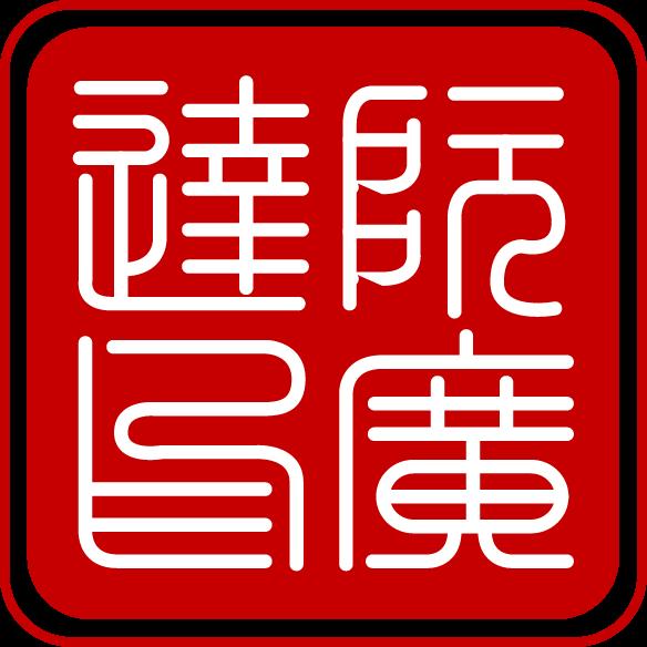 Nguyễn Quảng Đạt